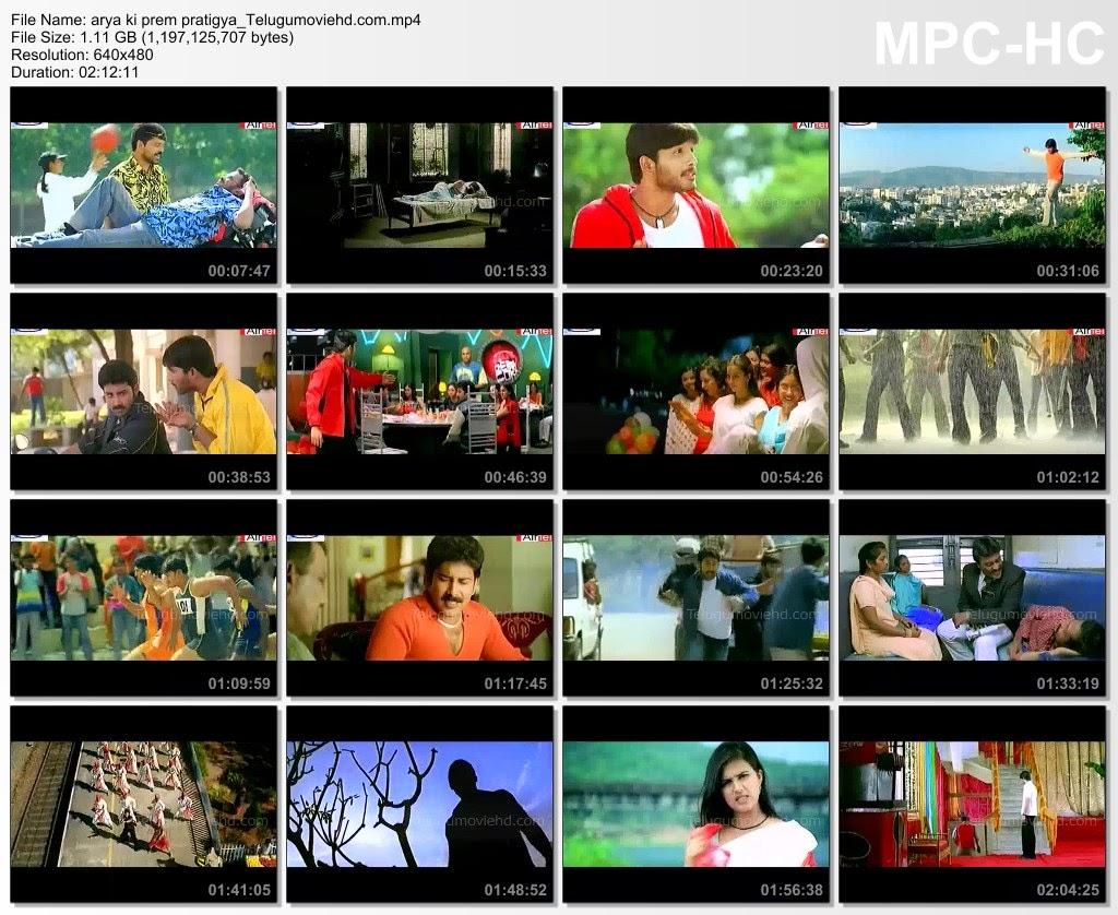 Prem Pratigya Movie Mp3 Song kbps Female Singer - boever